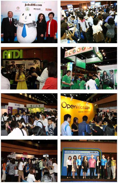 career-exhibition-2011-2