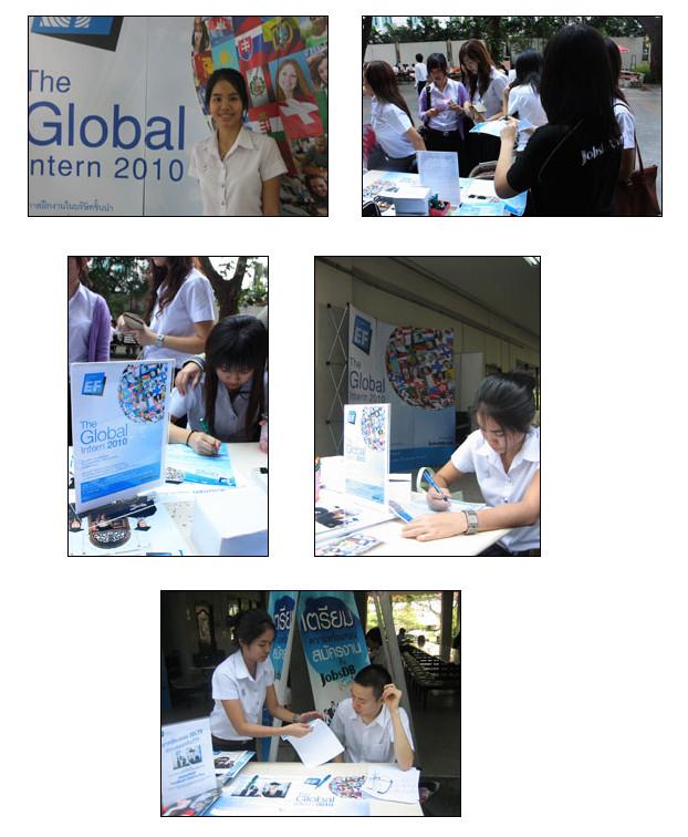 global-intern-2010