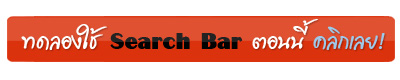 search-bar-button