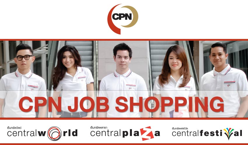 CPN Job Shopping