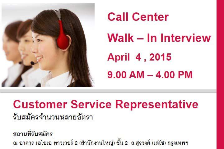 สมัครงาน Customer Service Representative