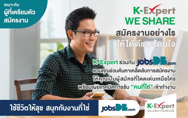 K-Expert Workshop