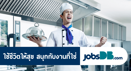 jobsDB Top Companies Hospitality