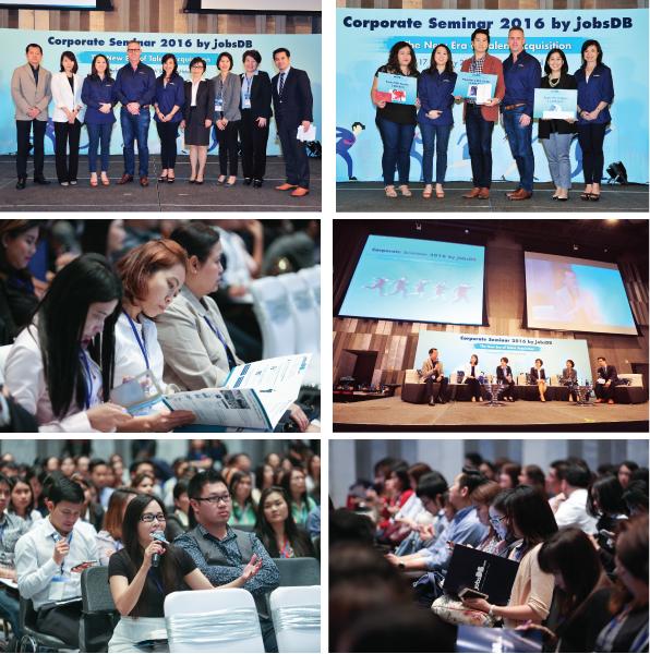 Corporate-Seminar-2