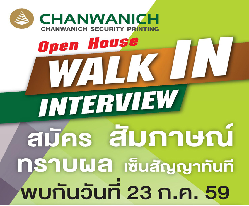 Chanwanich walk in interview