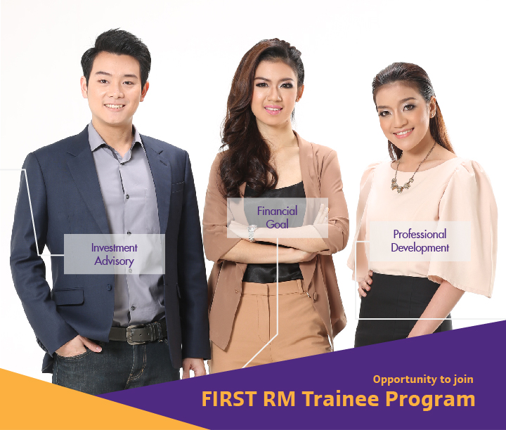 SCB First RM Trainee Program