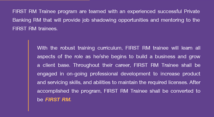 SCB Trainee Program