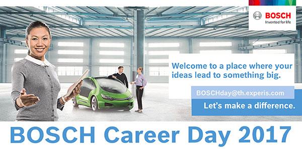 Bosch Career Day 2017