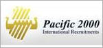 หางาน Pacific 2000 Recruitment