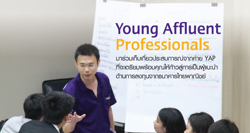 SCB Young Affluent Professionals