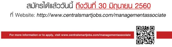 Central Group jobs