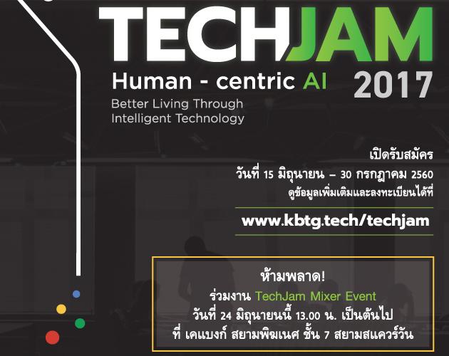TechJam Mixer Event
