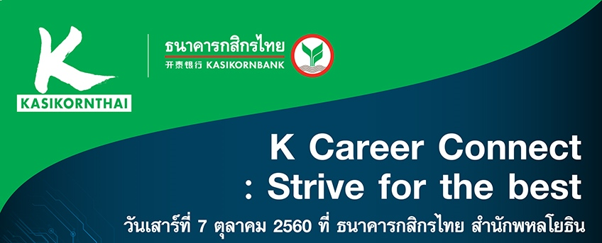 K Career Connect