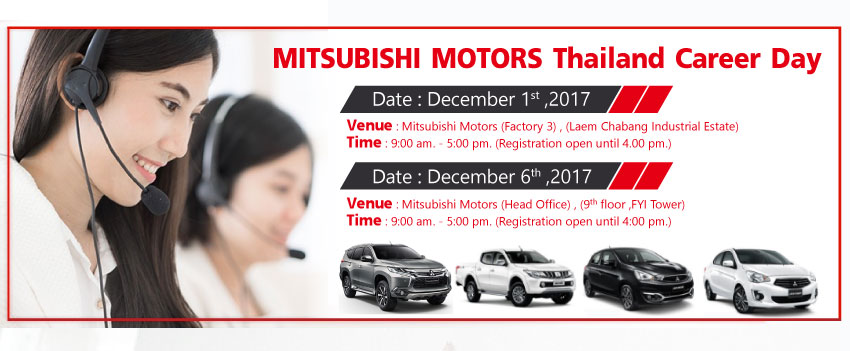 Mitsubishi Motors Thailand Career Day