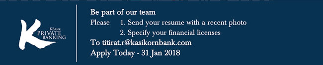 apply KBank Private Banking jobs
