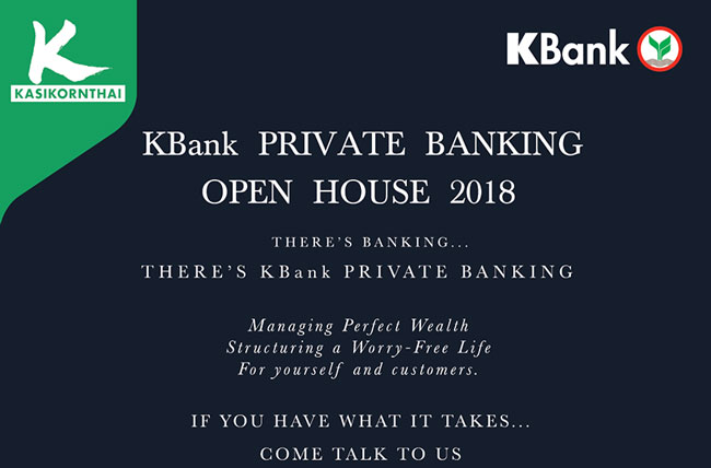 KBank Private Banking Open House 2018