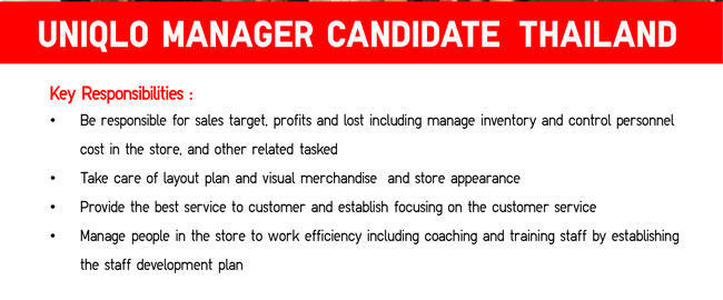 Uniqlo Manager jobs