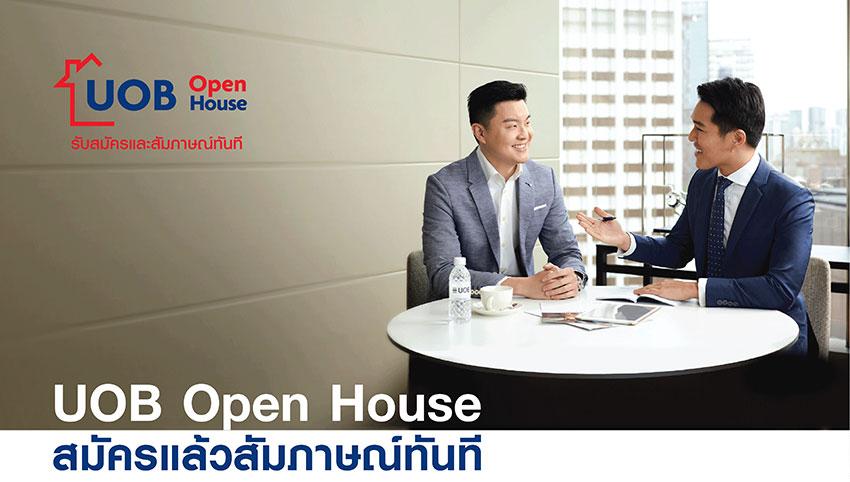 UOB Open House 2560