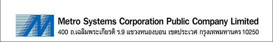 Metro System Corporateion Job Fair 2018