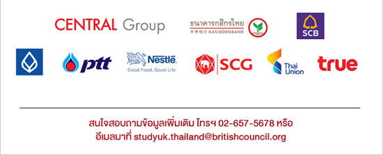 British Council Job Fair