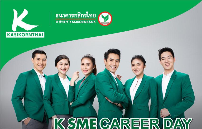 K SME Career Day
