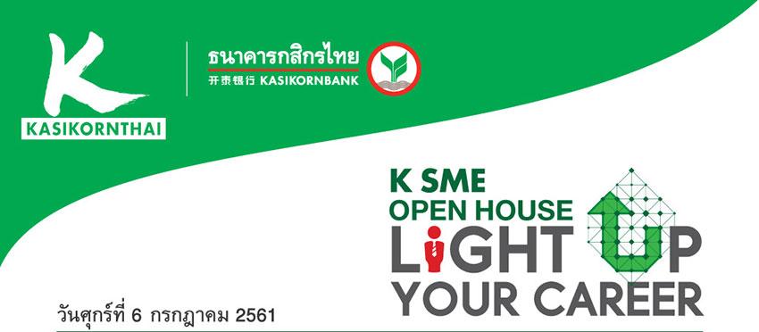 K SME Open House