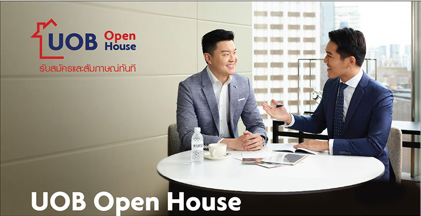 UOB Open House 2561