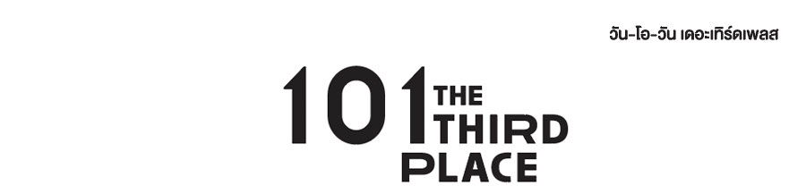 101 The Third place Open House