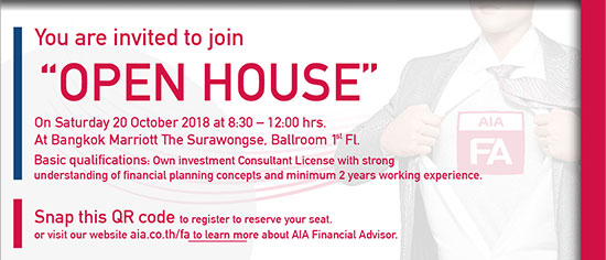 AIA Financial Advisor Open House