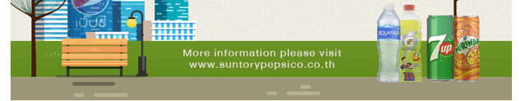 Suntory Pepsico Management Trainee Program website
