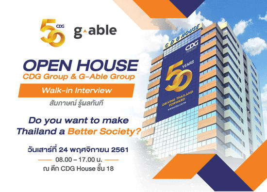 CDG Group Open House