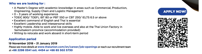 Apply Thai Union Management Associate program 2018