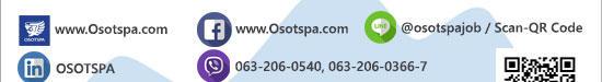 Osotspa Emerging Leader Program 2018