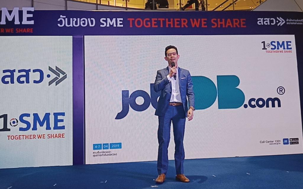 jobsDB ประกาศความร่วมมือกับ สสว.