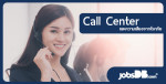 Call-Center-and-illness