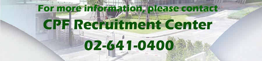 CPF Job Opening
