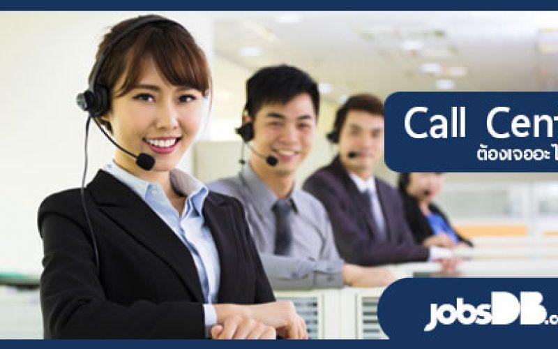 Callcenter-handle