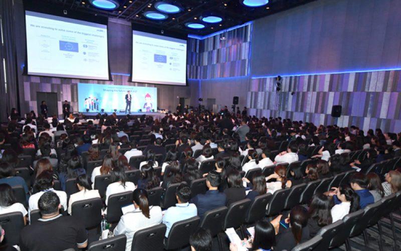 jobsDB Corporate Seminar 2017